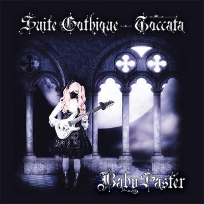 Gothic Lolita Fashonista - Baby Saster!