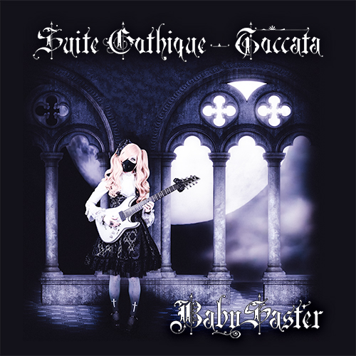 <center>BabySaster: Lolita Guitar Project</center>