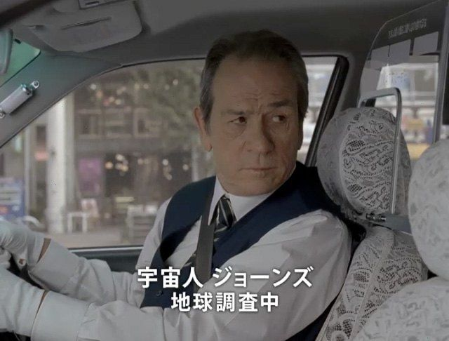 Tommy Lee Jones as an alien taxi driver.