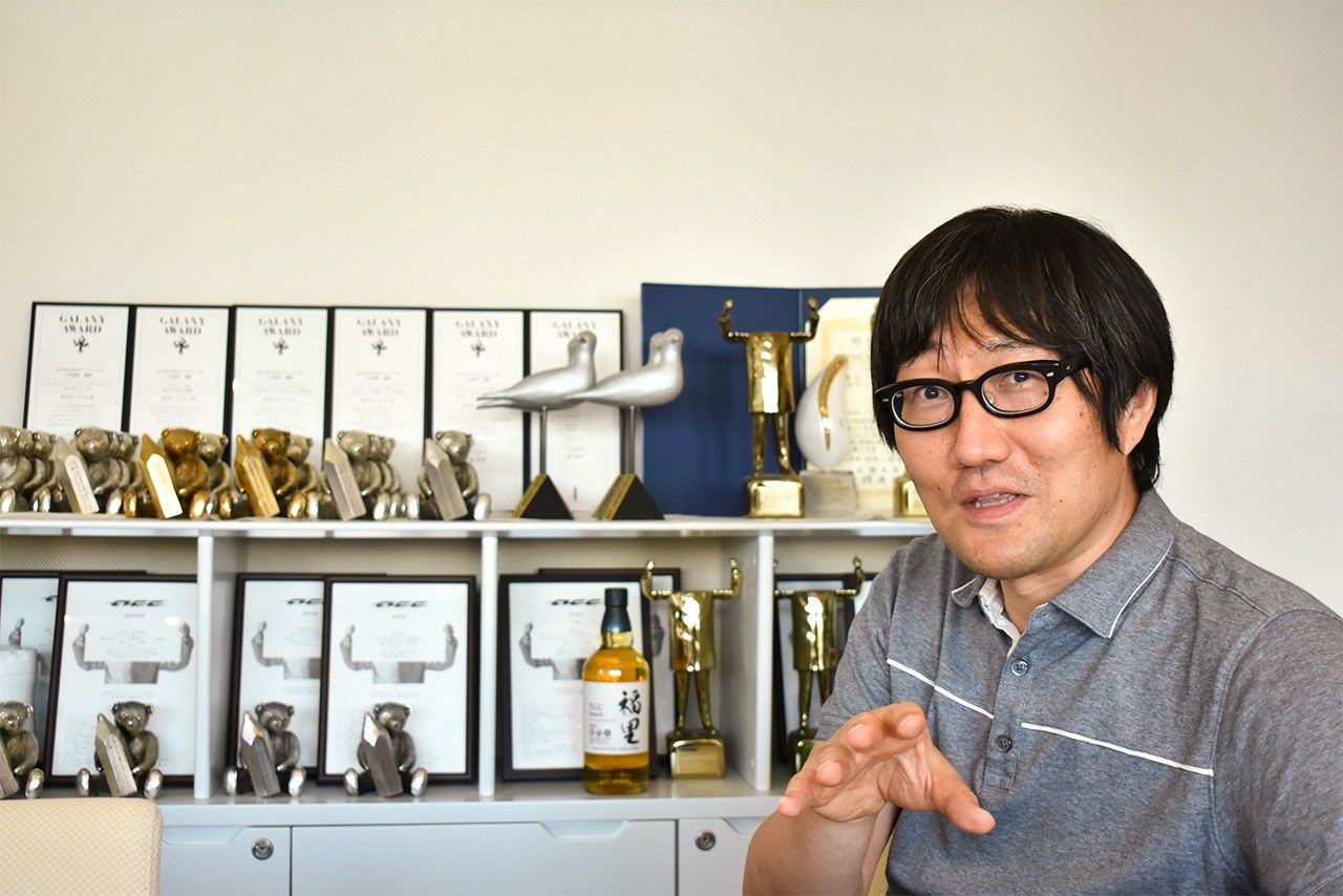 Fukusato has won numerous awards for his work, including the TCC Grand Prix, the TCC Award (22 times), and the ACC Grand Prix (3 times).